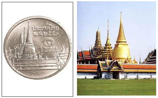 ๔. เหรียญกษาปณ์หมุนเวียนชนิดราคา ๑ บาท