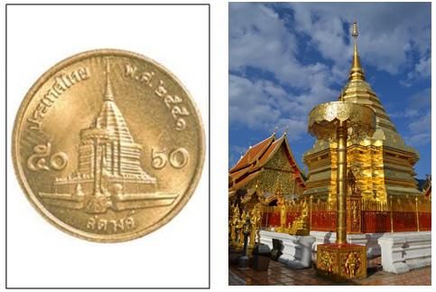 เหรียญกษาปณ์หมุนเวียนชนิดราคา ๕๐ สตางค์