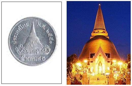 ๘. เหรียญกษาปณ์หมุนเวียนชนิดราคา ๕ สตางค์
