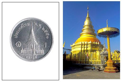 เหรียญกษาปณ์หมุนเวียนชนิดราคา ๑ สตางค์