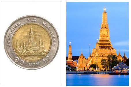 เหรียญกษาปณ์หมุนเวียนชนิดราคา ๑๐ บาท