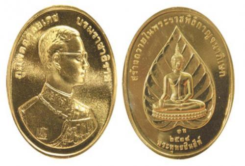 ภาพจำลองพระพุทธชินสีห์บนเหรียญที่ระลึกสำคัญของไทย