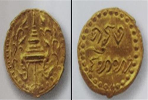 เหรียญกษาปณ์รุ่นผลิตด้วยมือของสยาม
