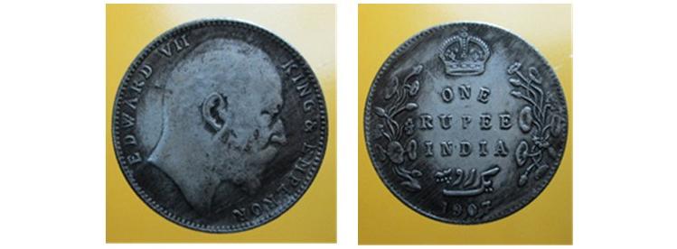 เหรียญเงิน ราคา ๑ รูปี