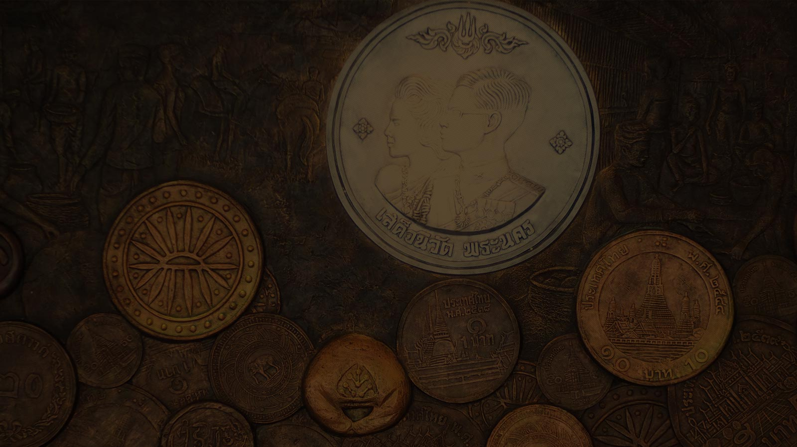Way of Coinage – Heritage of The Land